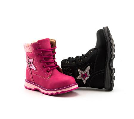 Dečije poluduboke cipele - CH34221