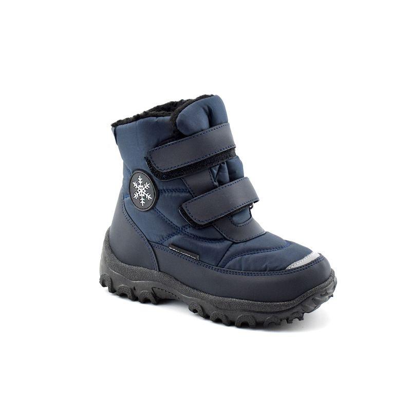 Dečije čizme - CH96301